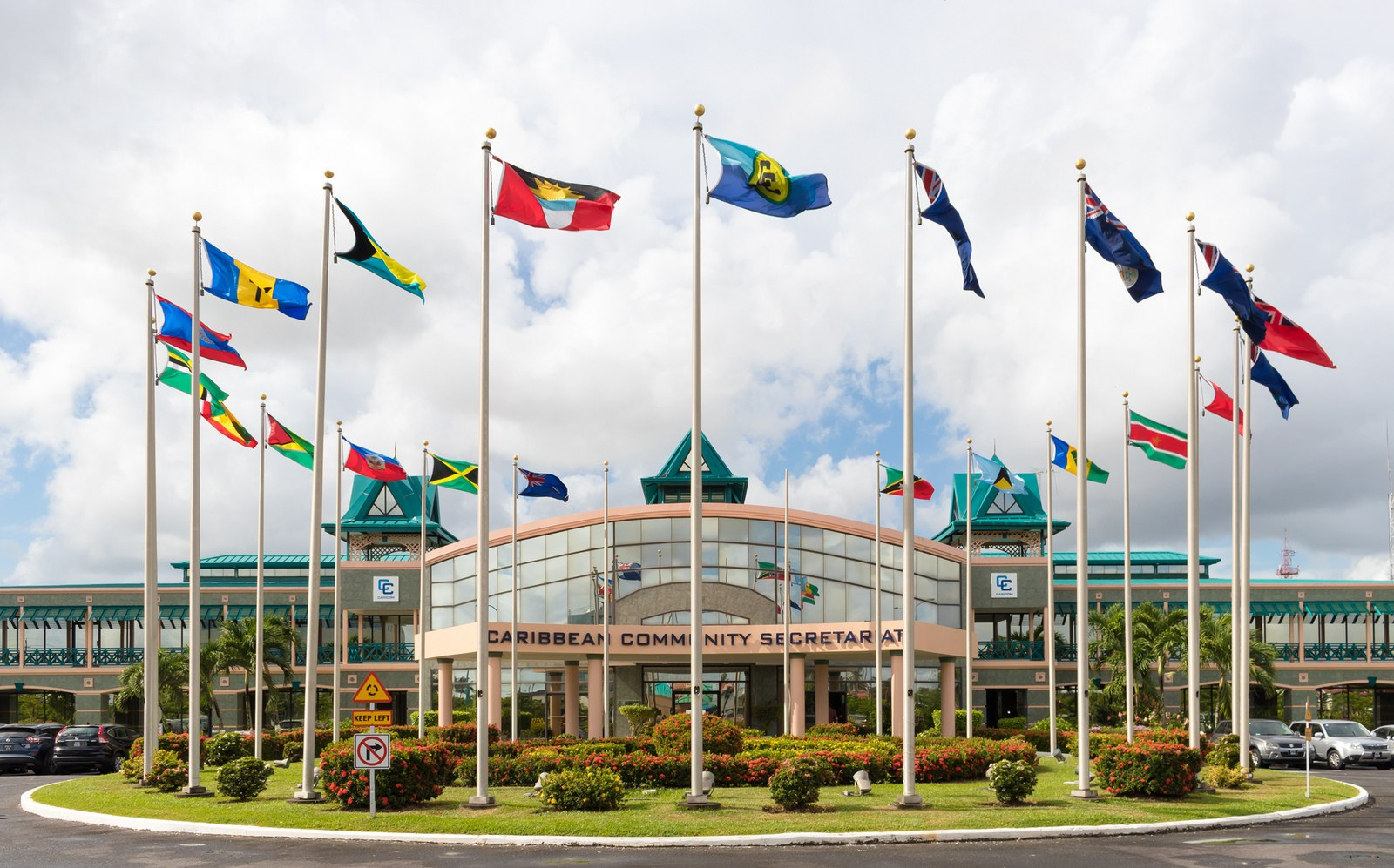 A Building Energy Efficiency Project was introduced at the CARICOM Secretariat in December 2014