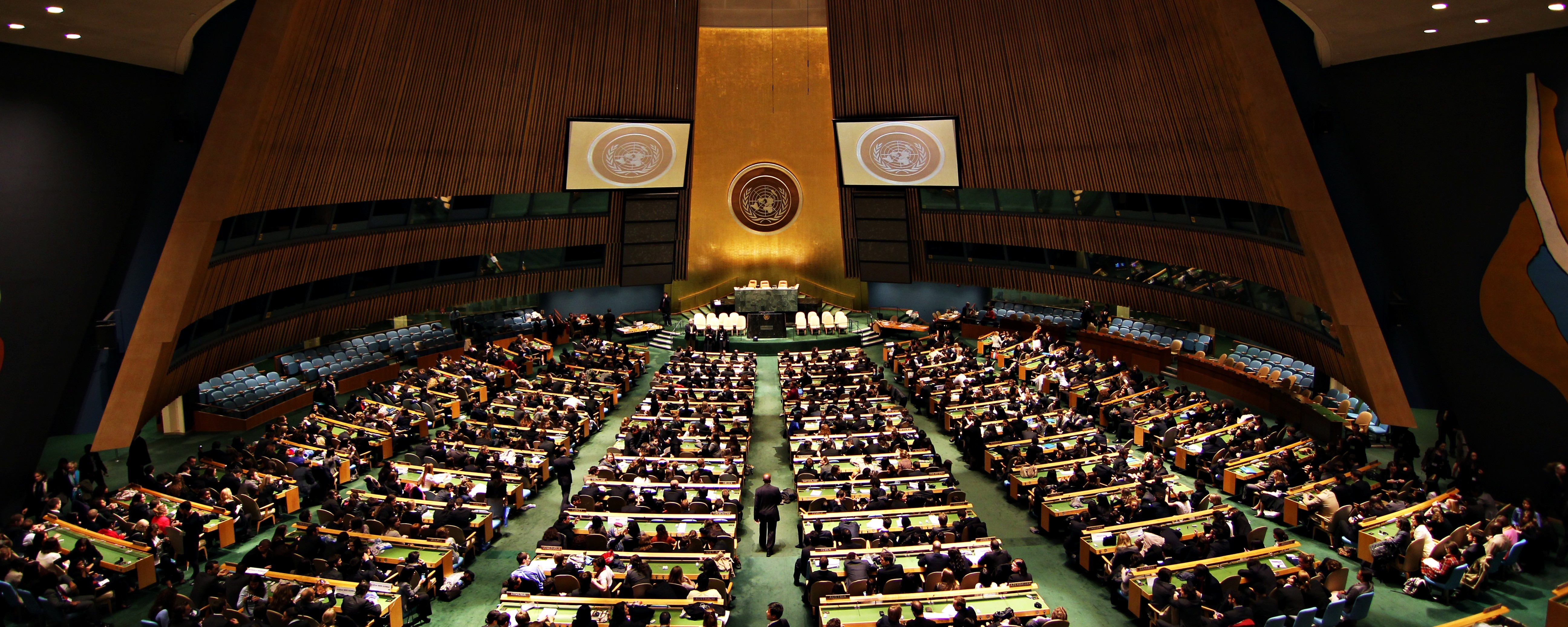 United nations general assembly hall 3-e1449681284488