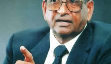 Photo of Hon Kamaluddin Mohammed