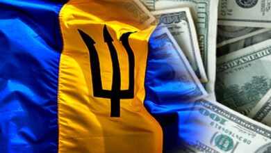 Photo of IMF to augment EFF facility for Barbados by US$66 million:  CARICOM BUSINESS