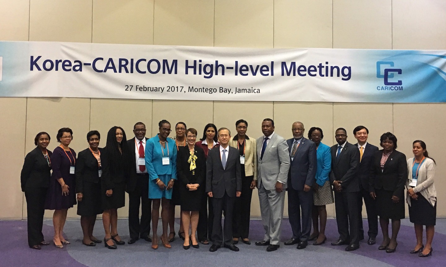 Photo of Joint Statement of the Inaugural High-Level Meeting between the Republic of Korea and the Caribbean Community(CARICOM)